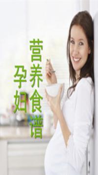 孕妇营养食谱:西芹炒花枝片-最新、最全的电视